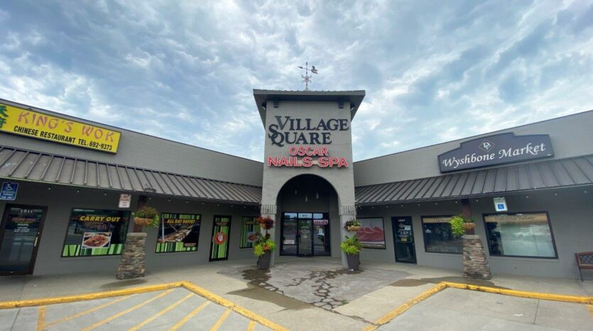 Village Square Mall in Brookings, SD - Oscar Nails Spa View